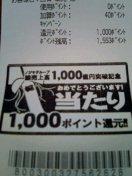 060312_2315001.jpg