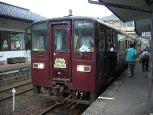 Ap1050420