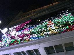 Arimg0046