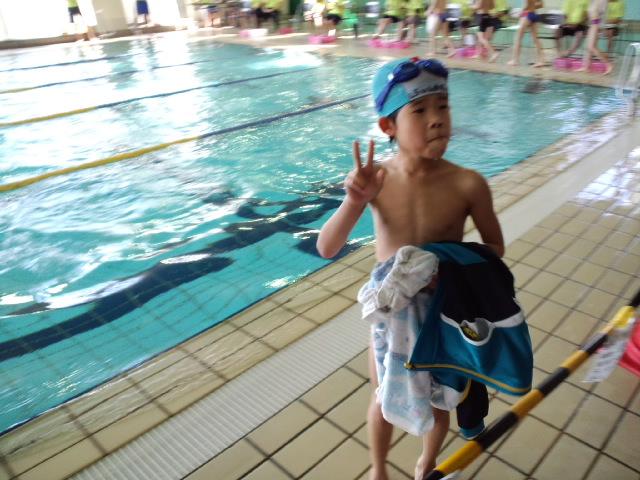 水泳交歓会