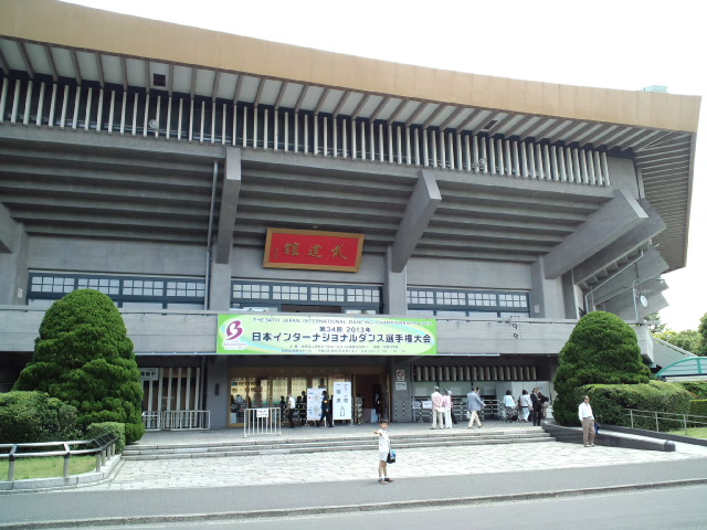 日本インター