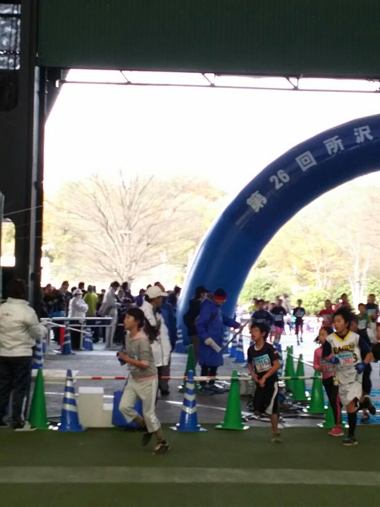 所沢シティマラソン