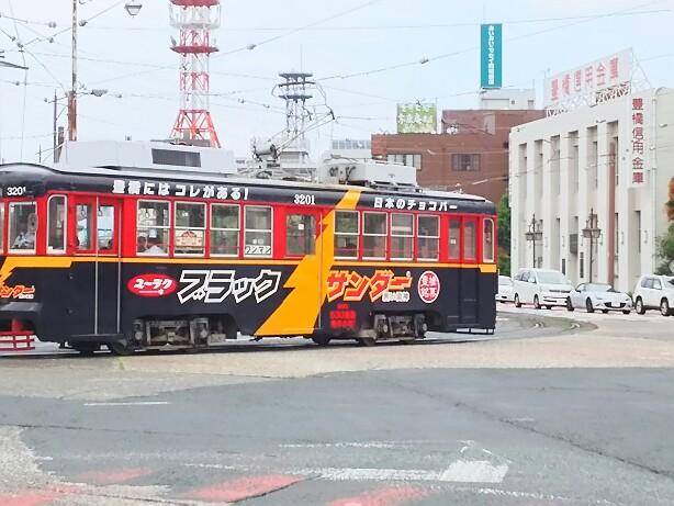 豊橋路面電車の旅(プチ)