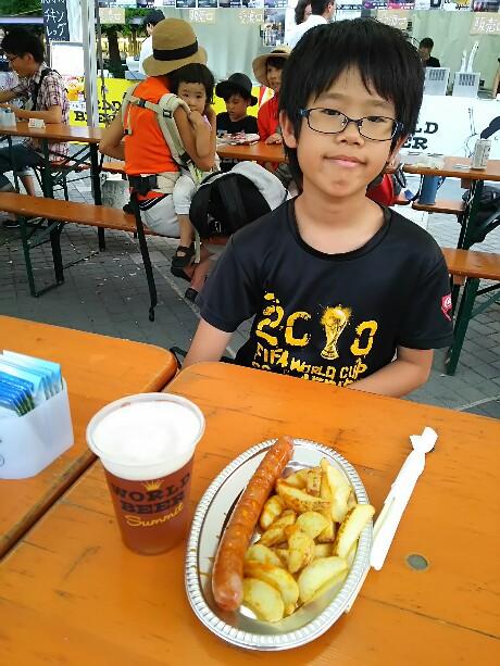 名古屋ビールサミット