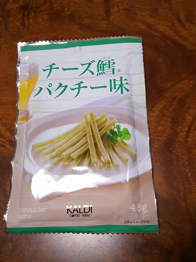 チーズ鱈® パクチー風味