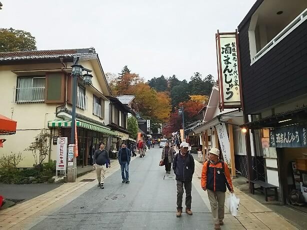 高尾山デート