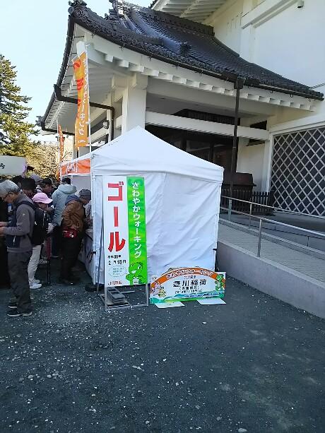 さわやかウォーキング in 豊川