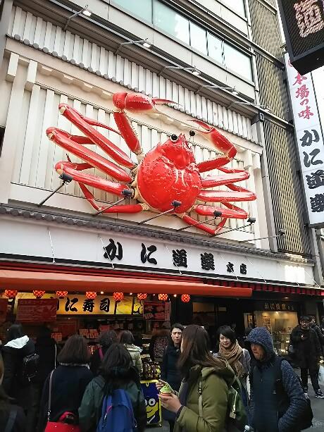 大阪の街旅(前編)