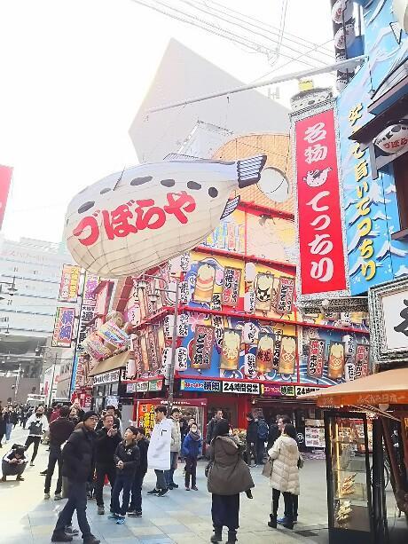 大阪の街旅(後編)