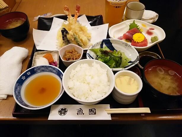祝!結婚20周年 箱根旅行(前編)