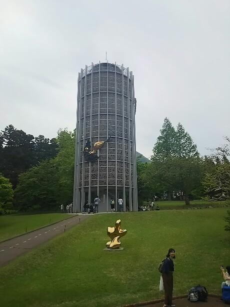 祝!結婚20周年 箱根旅行(後編)