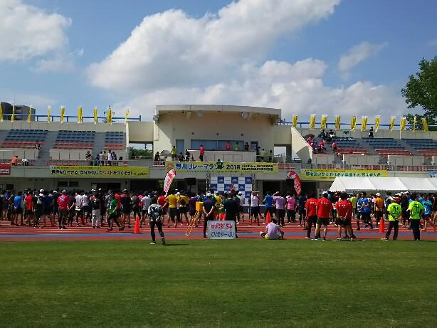 豊川リレーマラソン2018