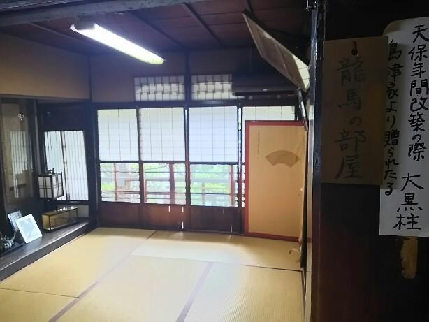 京都の旅(前編)