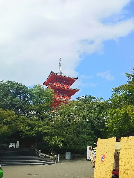 京都の旅(後編)